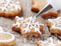 Домашни коледни сладки с канела и украса от белтък и пудра захар - снимка на рецептата